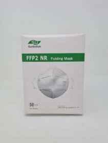 DIWAMEDICAL FFP2 NR Partikelfiltrierende Halbmaske (Faltmaske) SBL902 weiß - (50 Stück)